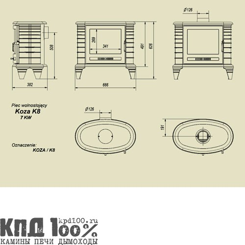 Печь-камин KOZA/K8