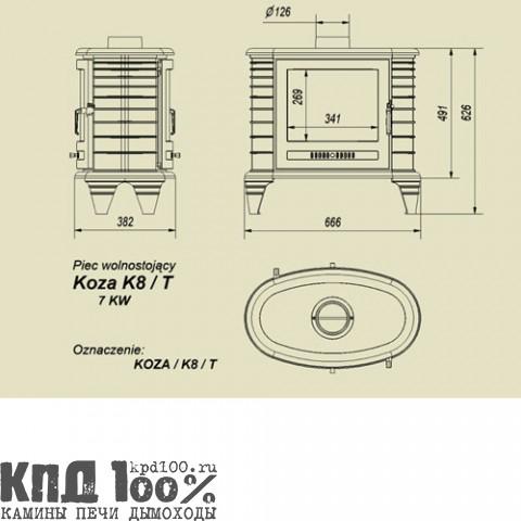 Печь-камин KOZA/K8/T